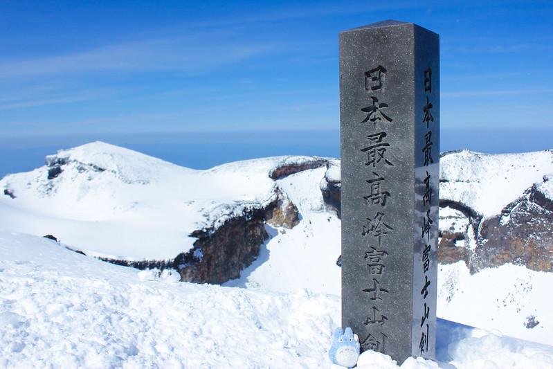 2014-05-11_00610_富士山.jpg