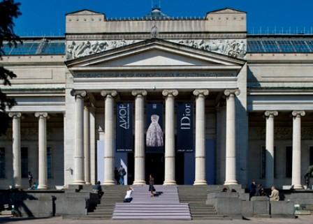 Pushkin Museum de Moscu