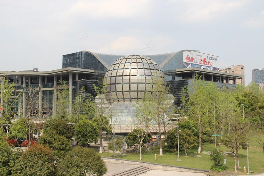 Hangzhou West Lake Cultural Square