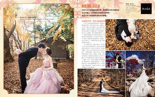 薇薇新娘雜誌 2015 秋季號 小寶 | by minifeel -