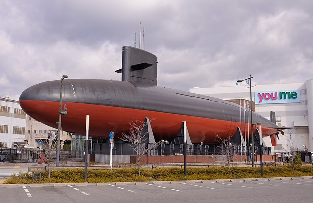 SS-579 Akishio at JMSDF Kure Museum