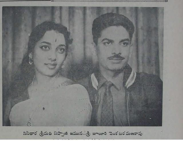 Jamuna and Her Husband