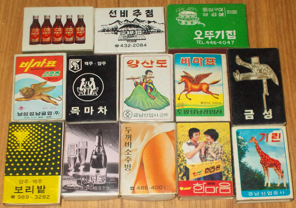 7a9b49a18 Seoul Korea vintage matchboxes from the smokier 70s and 80… | Flickr