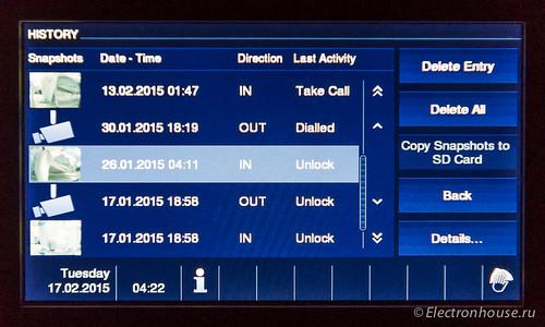 ABB_Welcome20150312-5.jpg
