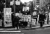 הפגנה נגד אדום אדום עם בחמלה 2012