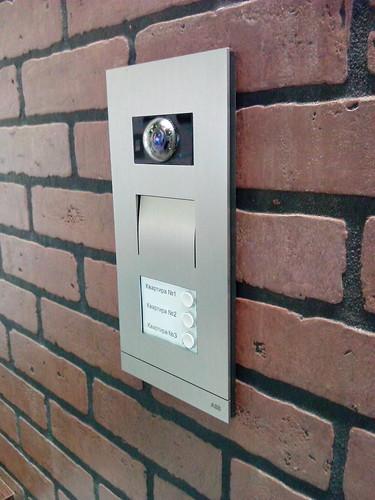 ABB Welcome video door station