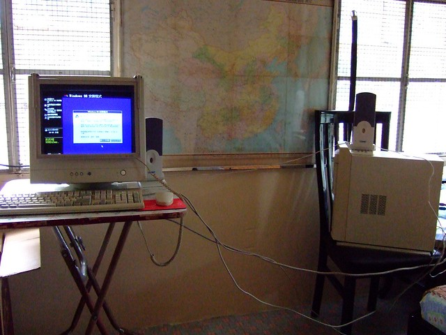 Old IBM Aptiva | A very Old IBM Aptiva PC  200MHz Pentium 16