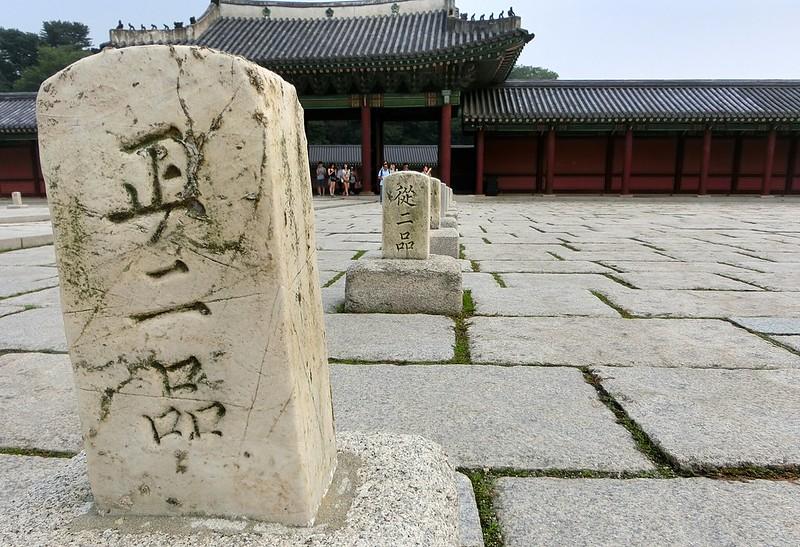 S.Korea6206