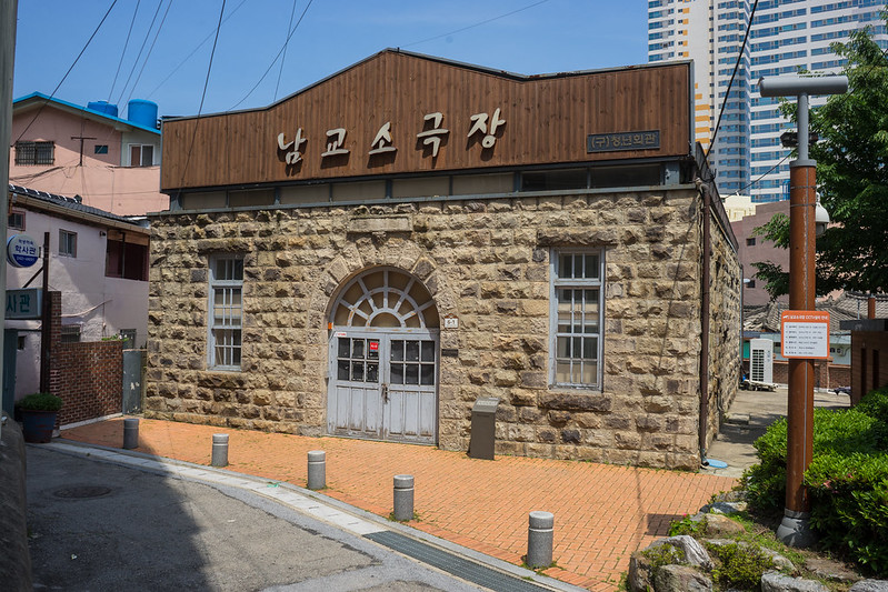 Former Mokpo Youth Center, South Korea
