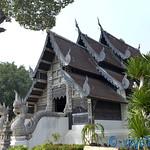 01 Viajefilos en Chiang Mai, Tailandia 049