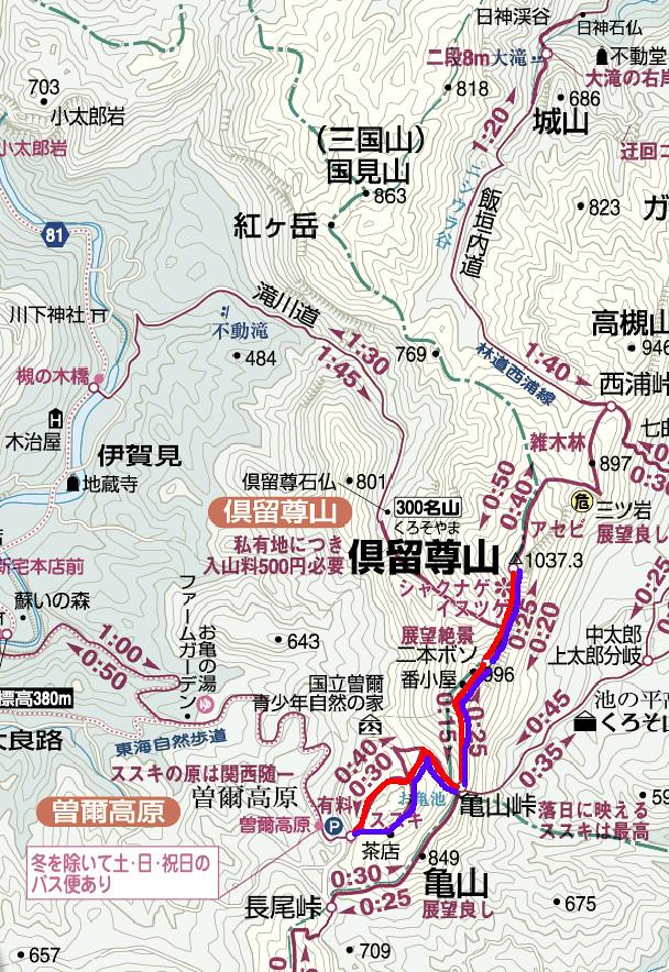 倶留尊山地図