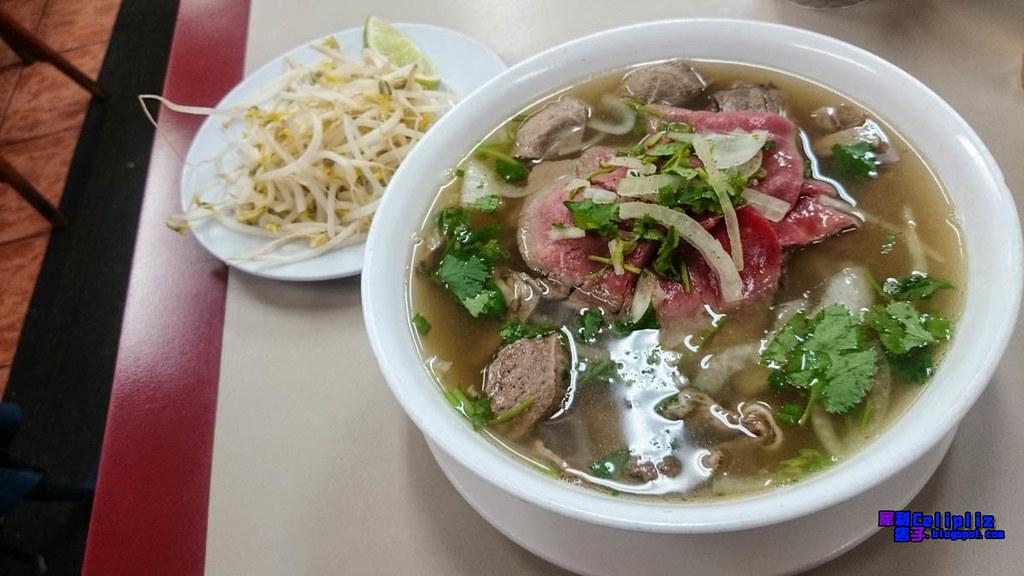Pho Tai Nam Bo Vien (L) 8 50 | 生熟牛肉牛丸粉Raw Sliced Beef