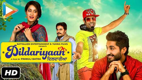 Punjabi movie hd images