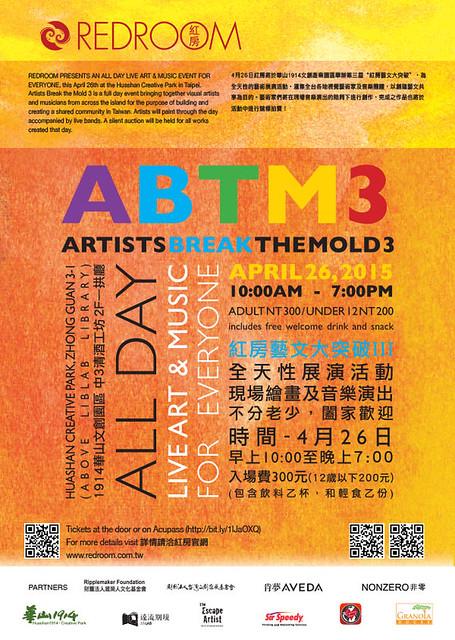 Artists Break the Mold 3 (ABTM3) April 2015
