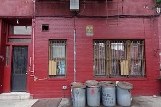 353 Linden St | Bushwick | Brooklyn | NYC