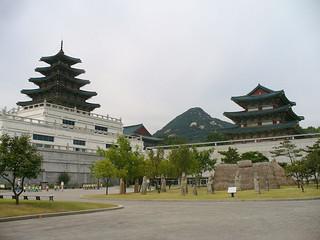 National Folk Museum of Korea located in Gyeongbokgung Palace, Seoul, Korea | by larrywkoester