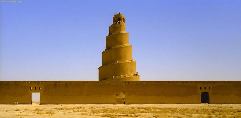 Minaret of al-Malwiya (Explore)