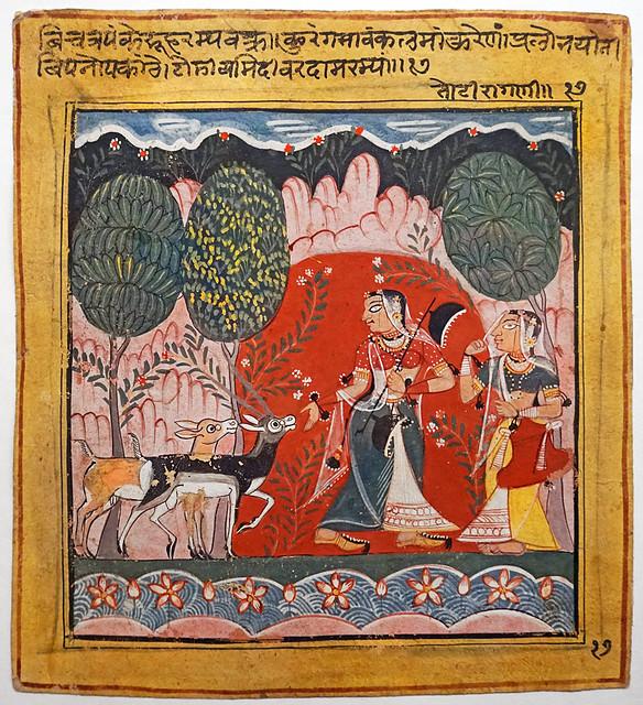 Ragini Todi (Museum CSMVS, Mumbai)