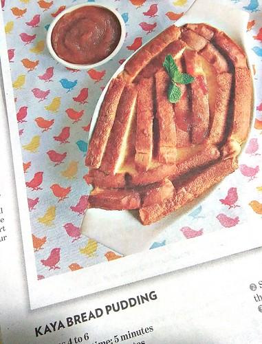 Kaya bread pudding | by Phoebe Lim