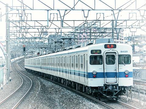 東武東上線中板橋駅付近の脱線事故: 三日画師のかすかだり