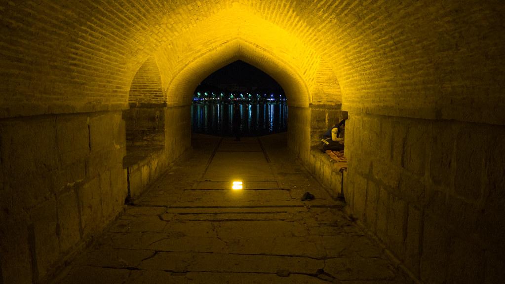 Pont de Khaju à Ispahan