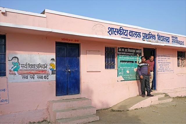 L'école publique (Amla, Inde)
