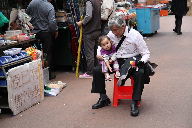 Grand Pa & Grand daughther