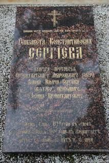 Паломничество в Санкт-Петербургскую митрополию 130