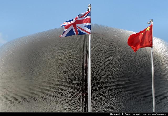 UK Pavilion, EXPO 2010, Shanghai, China