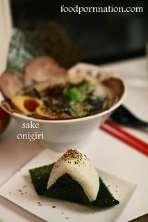 sake onigiri, Kanadaya, Tottenham Court Road | by Priscilla @ Food Porn Nation