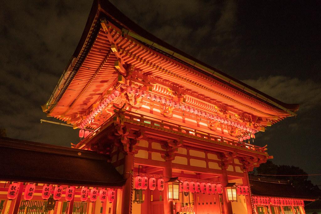 伏見稲荷大社・宵宮祭