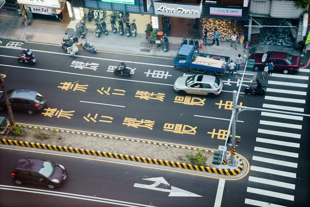 Tainan Taiwan