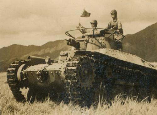 """Medium Tank - Type 97 """"Chi-ha"""""""