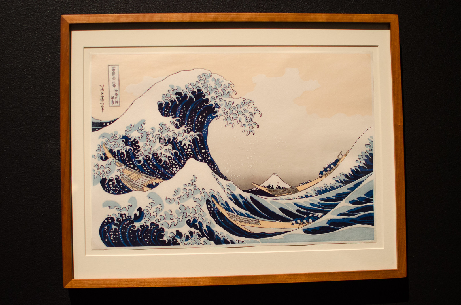 a80072b708679 The History of 'The Great Wave': Hokusai's Most Famous Woodblock Print