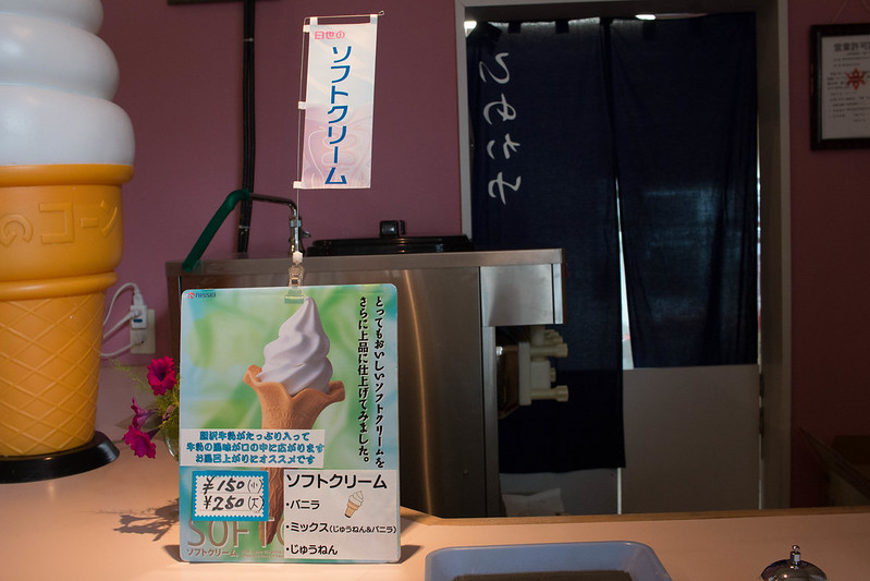 20160611-焼石岳-0853.jpg