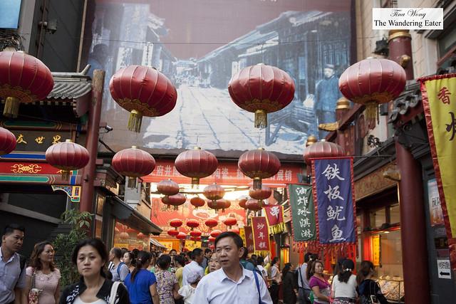Lanterns hanging around Donghuamen (东华门) Night Market