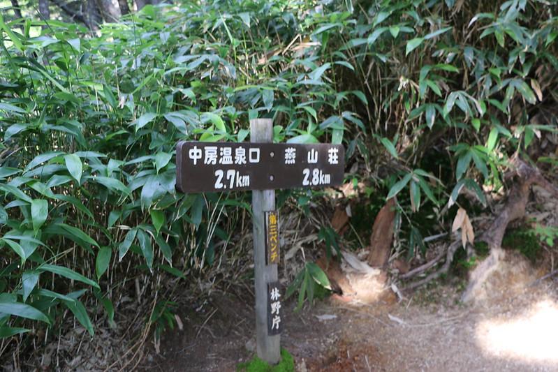 燕岳の第三ベンチ
