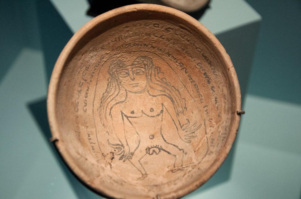 Lilith - Incantation Bowl, 5th - 7th Century