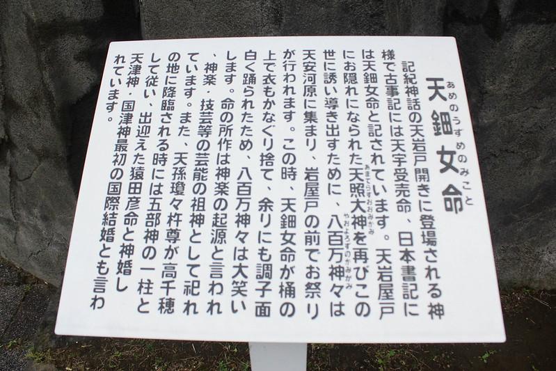 2014-05-05_01161_九州登山旅行.jpg