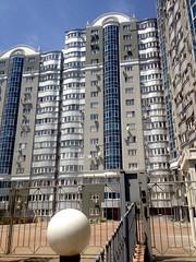 Kasachisches Institut für Management, Wirtschaft und Prognostizierung