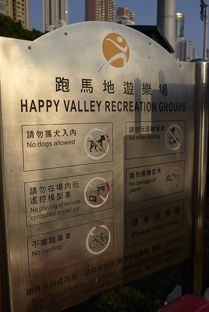 no fun at the Happy Valley Recreation Ground