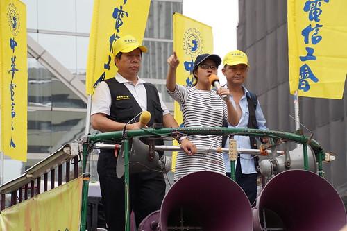 圖34抗議交通部漠視立院決議未推派中華電信勞工董事