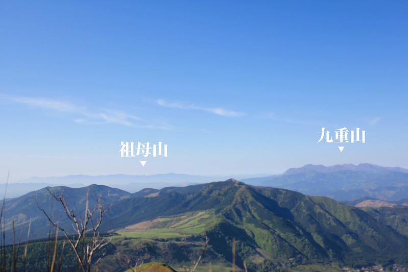 2014-05-07_02963_九州登山旅行-Edit.jpg