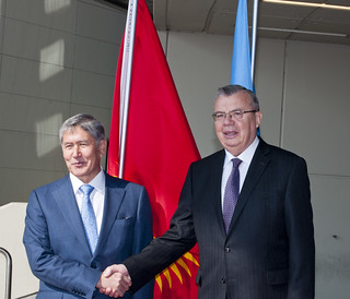Visit of the President of Kyrgyzstan