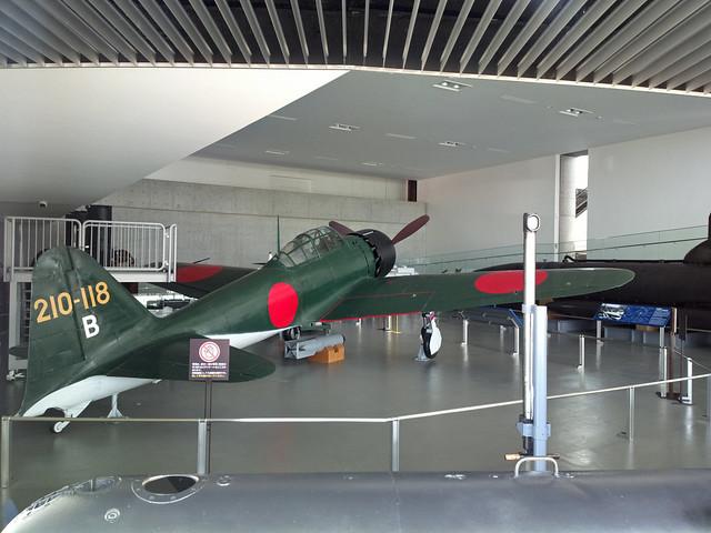 Yamato Museum 呉市海事歴史科学館