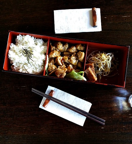 Mizu - Japanese Restaurant   www.fussfreecooking.com   by fussfreecooking
