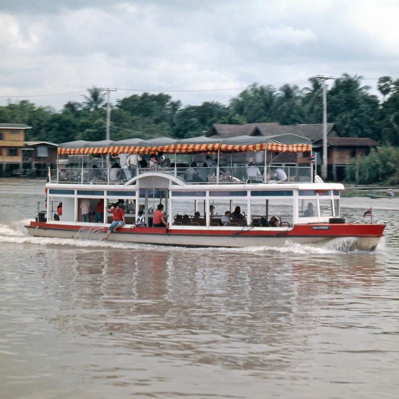 Chao Phraya River, Ayutthaya Province, Thailand - 1977