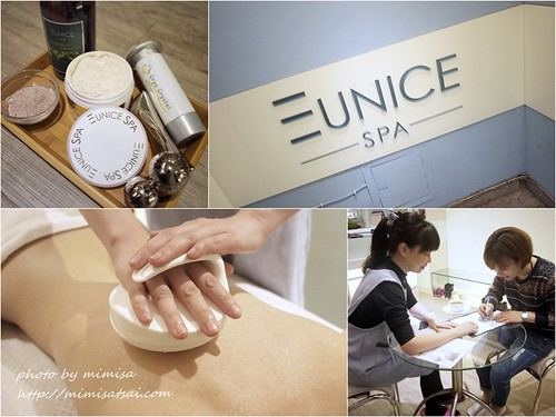 EUNICE SPA (1) | by 蔡米兒
