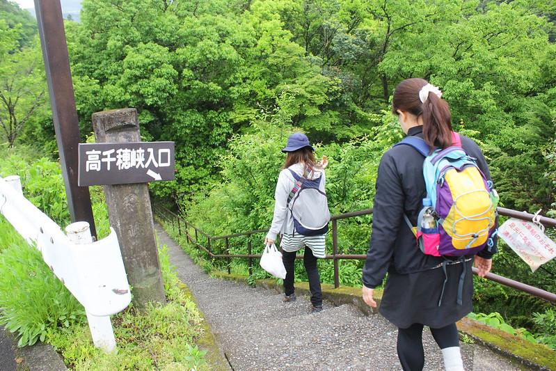 2014-05-05_01169_九州登山旅行.jpg
