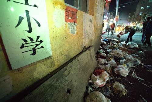 Trash   by Jonathan Kos-Read